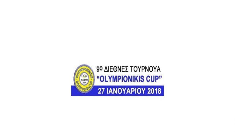 Περισσότεροι από 400 τζουντόκα συμμετείχαν στο 9ο Διεθνές Τουρνουά «Olympionikis Cup»