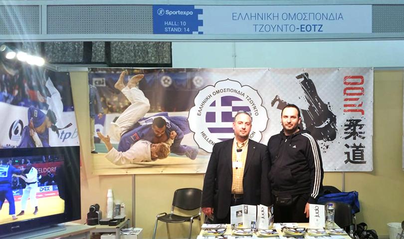 """3η Διεθνής Έκθεση Αθλητισμού """"SPORTEXPO"""", 29-30-31 ΜΑΡΤΙΟΥ 2018"""