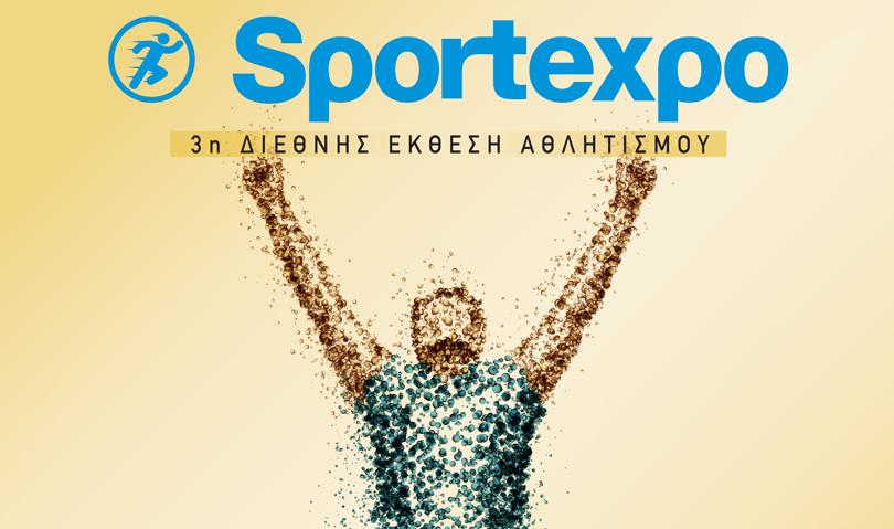 SPORTEXPO 29-30-31 ΜΑΡΤΙΟΥ 2018