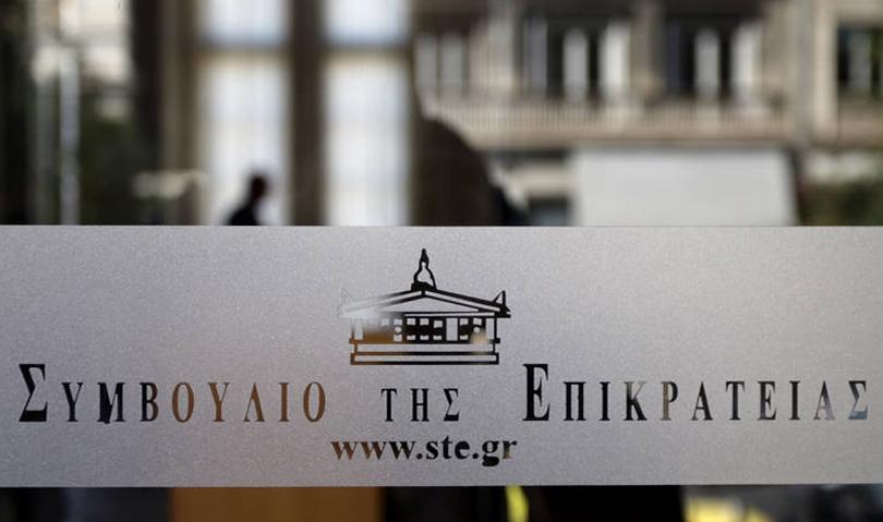 Ανακοίνωση ΕΟΤ για την απόφαση του Συμβουλίου της Επικρατείας