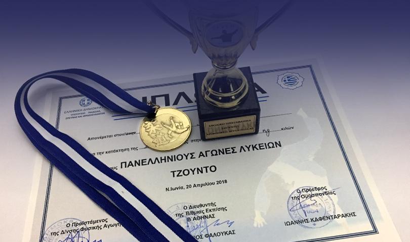 4ο Πανελλήνιο Σχολικό Πρωτάθλημα, 20 Απριλίου 2018   Αποτελέσματα