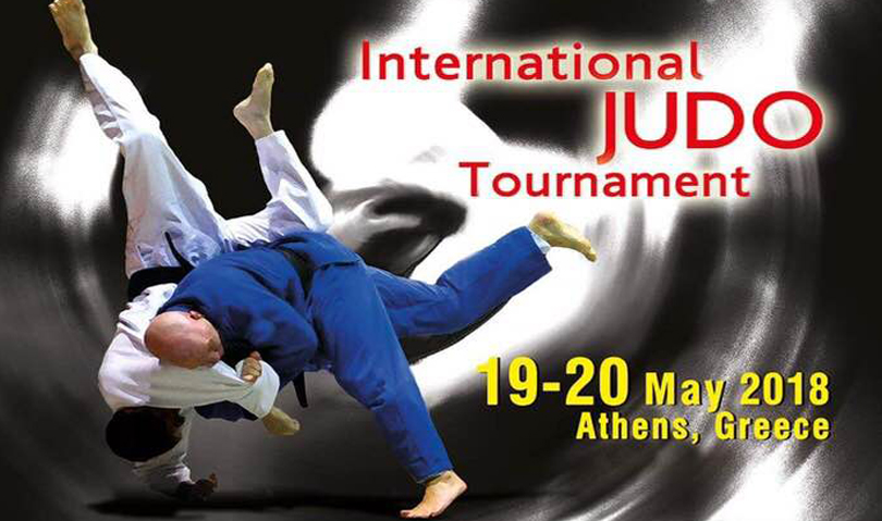 6th ILIOUPOLIS CUP – INTERNATIONAL JUDO TOURNAMENT | 19-20/5/2018