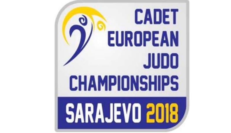 Ευρωπαϊκό Πρωτάθλημα Cadets: Ένατη η Δήμου – Τα αποτελέσματα των Ελλήνων (3η ημέρα)