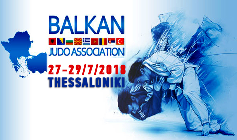 BALKAN JUDO CHAMPIONSHIP for Girls and Boys (U13)
