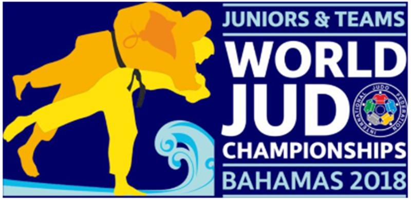 Παγκόσμιο πρωτάθλημα U21: Η ελληνική παρουσία την 2η ημέρα (videos)