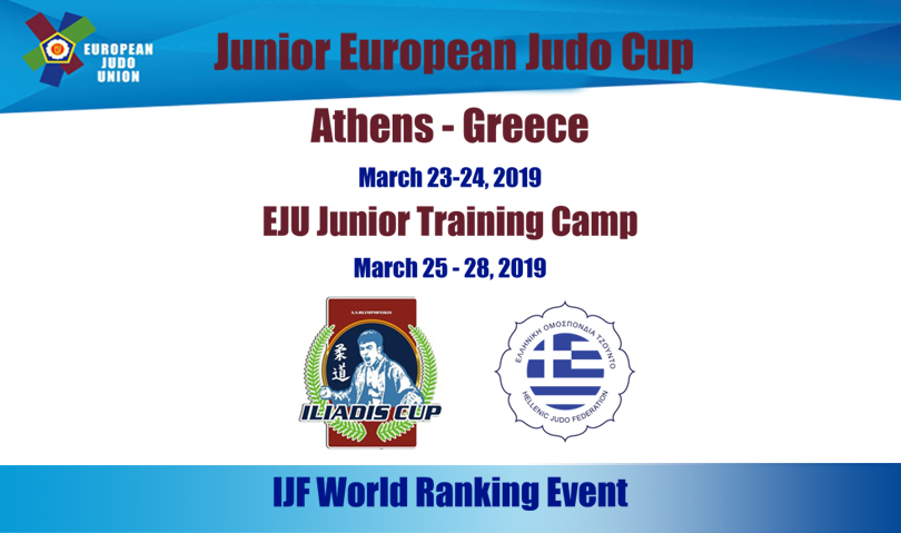 Junior European Judo Cup | Αθήνα 2019