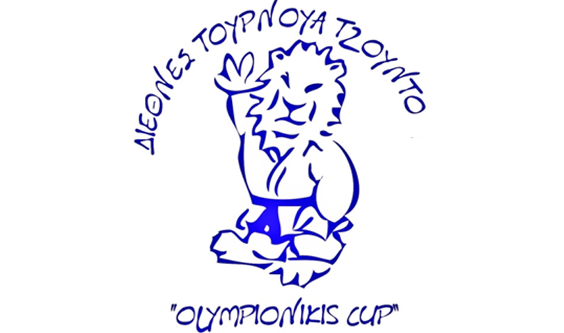 Olympionikis CUP 2019
