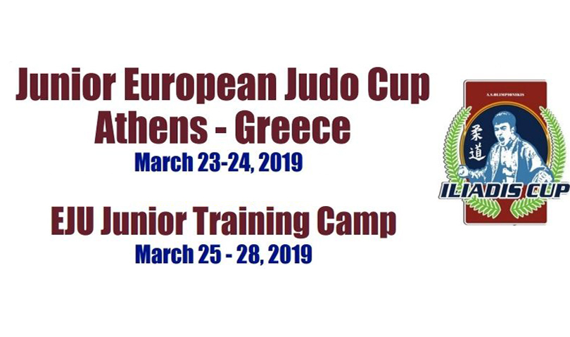 Athens Junior European Open: Ανακοινώσεις για παρέλαση αθλητών, live streaming και εθελοντές