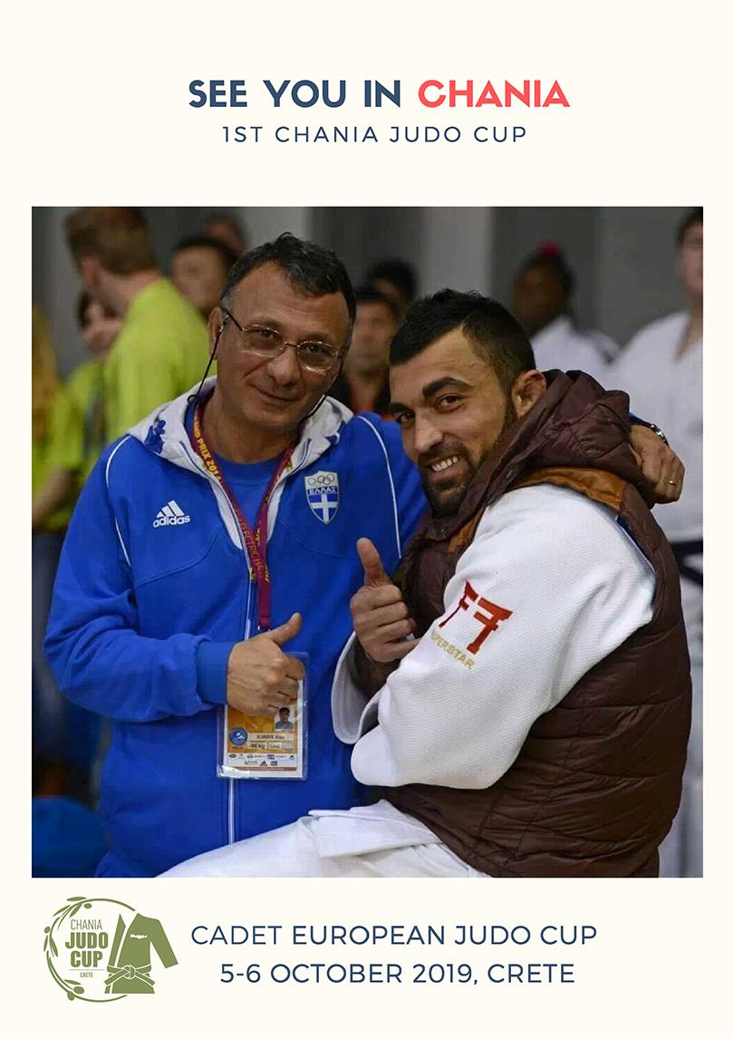 Chania Judo Cup 2019