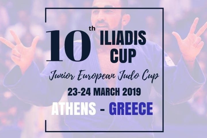 Athens Junior European Cup: Draw and Statistics