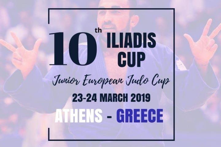 Αντίστροφη μέτρηση για το 10ο Iliadis Cup – Αφιέρωμα (μέρος 1ο)