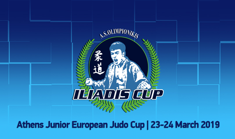 Athens Junior European Cup (Day 1): Final Results, Contest Sheet