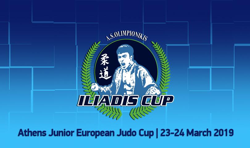 Athens Junior European Cup: Αλλαγή στην ώρα έναρξης των αγώνων του Σαββάτου (23/3)