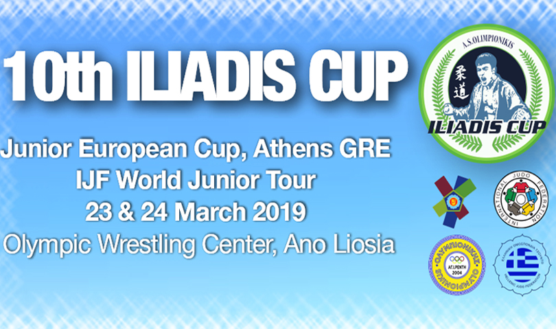 ATHENS JUNIOR EUROPEAN JUDO CUP 10th ANNIVERSARY
