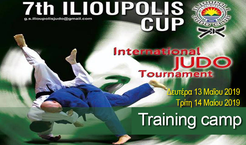 13 – 14 Μαΐου 2019 | ILIOUPOLIS TRAINING CAMP