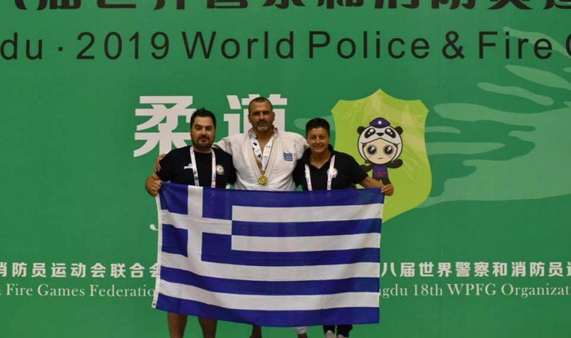 Παγκόσμιοι Αγώνες Αστυνομικών-Πυροσβεστών: Χρυσό μετάλλιο ο Πετράκης