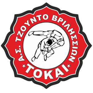 Α.Σ. ΤΖΟΥΝΤΟ ΒΡΙΛΗΣΣΙΩΝ TOKAI