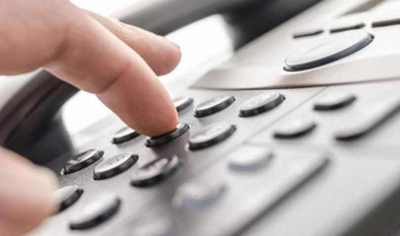 Ανακοίνωση   Εκτός λειτουργίας προσωρινά οι τηλεφωνικές γραμμές της Ε.Ο. Τζούντο
