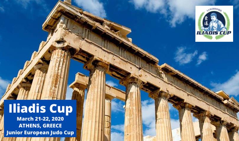 Junior European Judo Cup | Αθήνα 2020