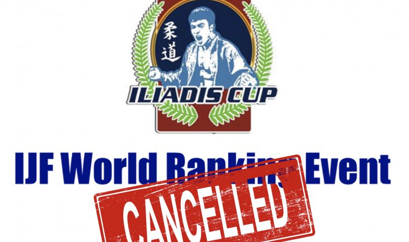 Ακυρώνεται και το Junior European Judo Cup «Κύπελλο Ηλιάδης»