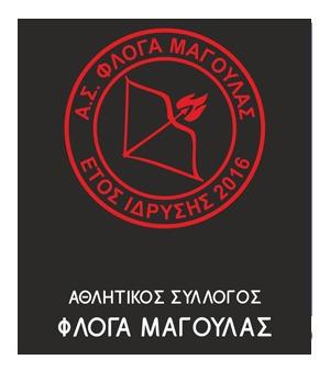 ΑΘΛΗΤΙΚΟΣ ΣΥΛΛΟΓΟΣ ΦΛΟΓΑ ΜΑΓΟΥΛΑΣ
