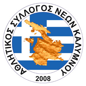 KALYMNOS SPORTS CLUB